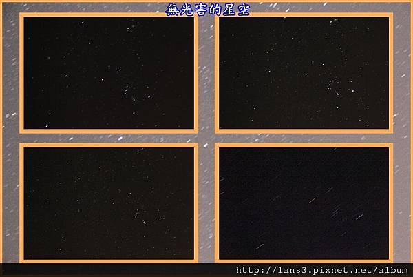 DAY06~0222星空.jpg