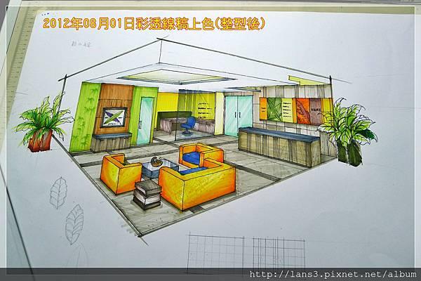 2012-08-01彩透上色(美容後)