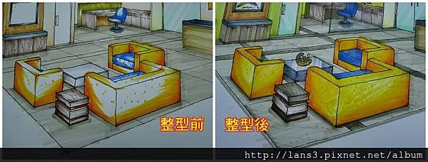 2012-08-01彩透上色(特寫比較02)