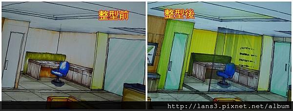2012-08-01彩透上色(特寫比較03)