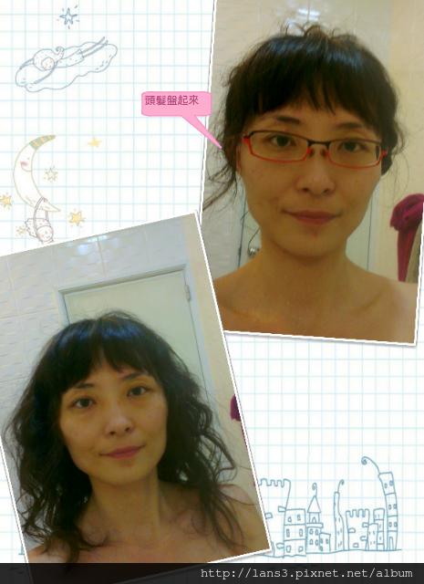 IMG_20130207_4