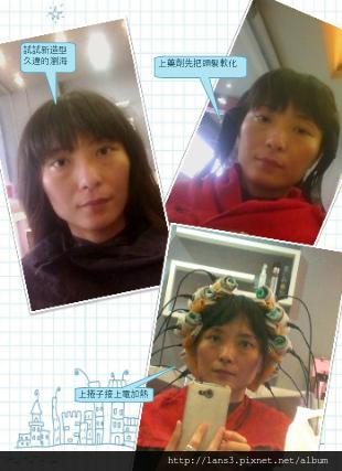 IMG_20130207_2