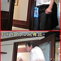 龜結婚~045~郭叔叔跳舞1.jpg