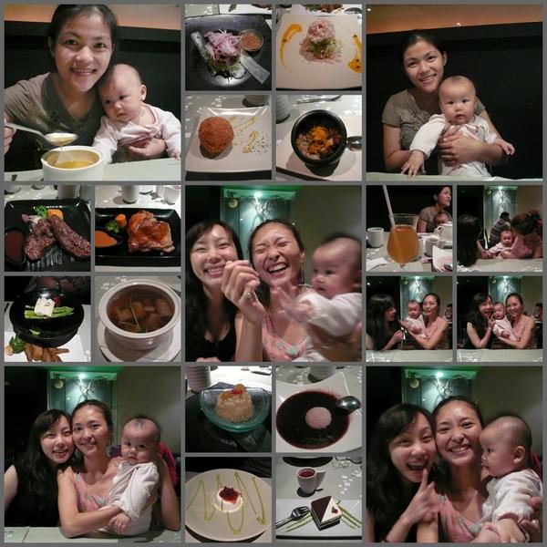 014~新竹陶板燒吃晚餐.jpg