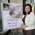 《悅讀蘇蘭》紀錄片的導演-郭香蘭