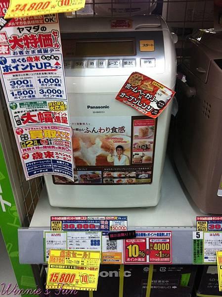 S__1400937.jpg
