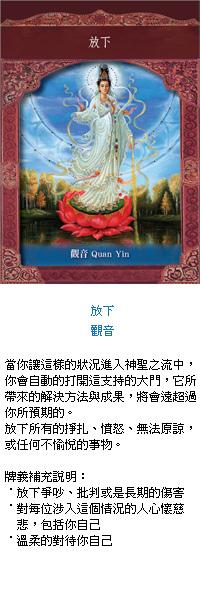 card-2-19.jpg
