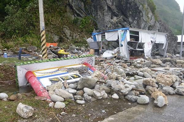蘭嶼加油站前公佈欄.JPG