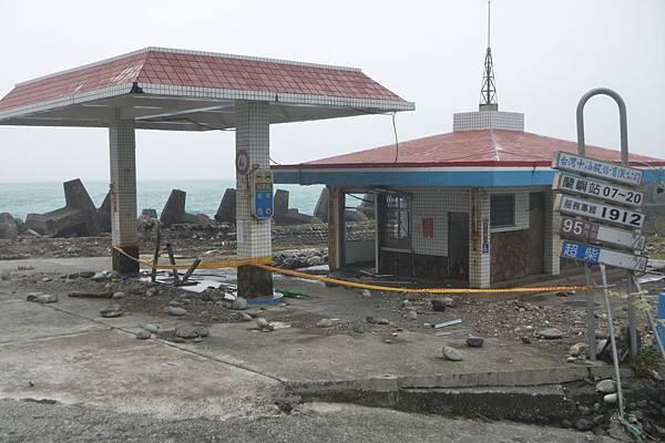 蘭嶼加油站-3.JPG