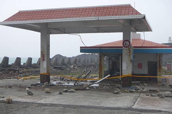 蘭嶼加油站-2.JPG