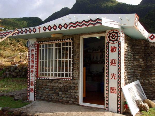 傳統文化小屋.JPG