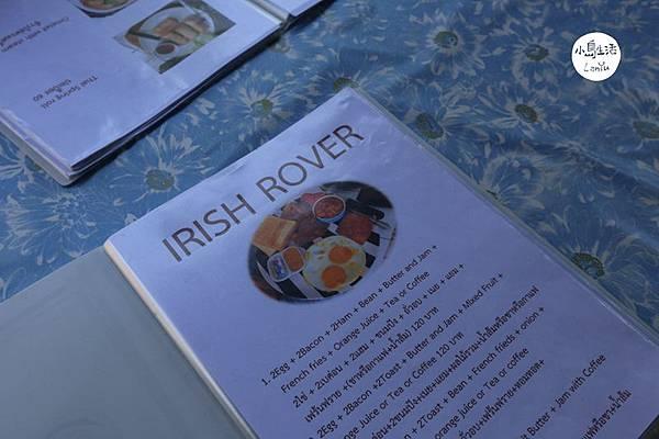 Irish rover (10).JPG