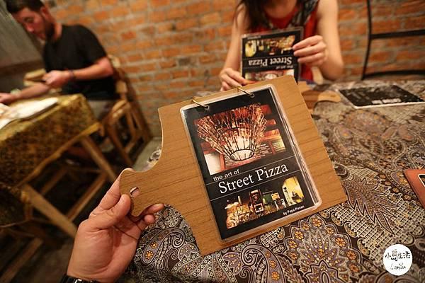 Street pizza (5).JPG
