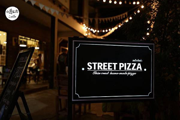 Street pizza (11).JPG