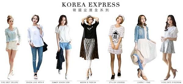 shopping】最新網拍TOP30服飾真...