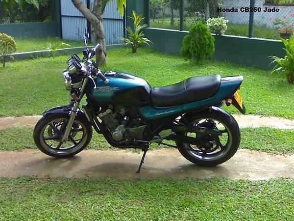 honda-CB250-Jade.jpg