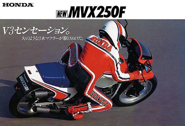 mvx250f_catalog.jpg