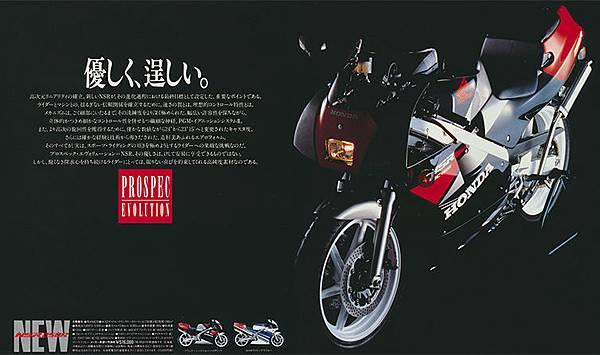 mc18_catalog.jpg