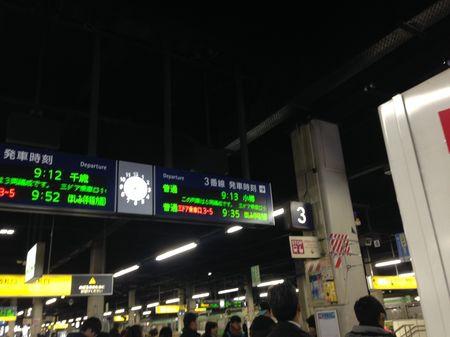 2015-01-22-09h07m20.JPG