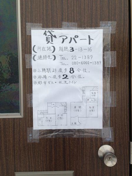 2015-01-22-11h17m16.JPG