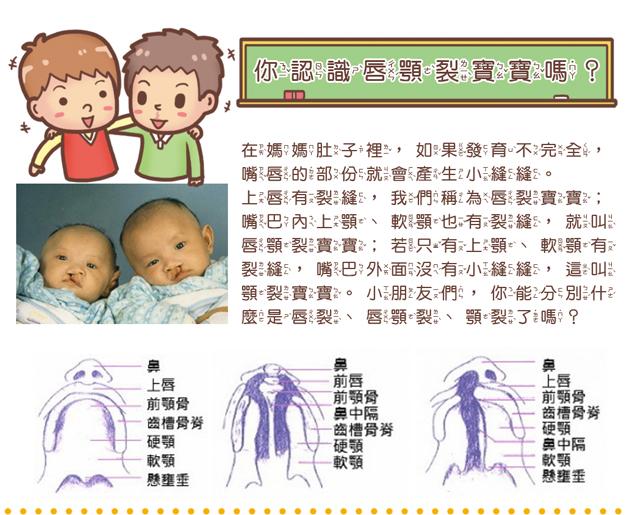 兒童網頁1.jpg