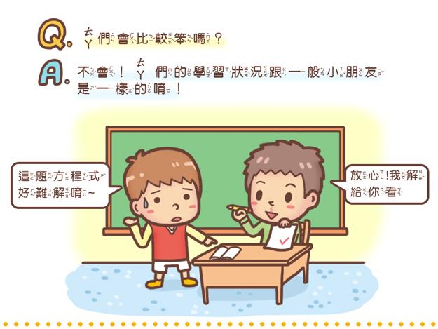 兒童網頁3.jpg