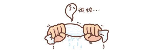 抹布人生3.jpg