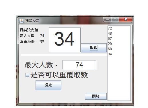 未命名-1_01.jpg
