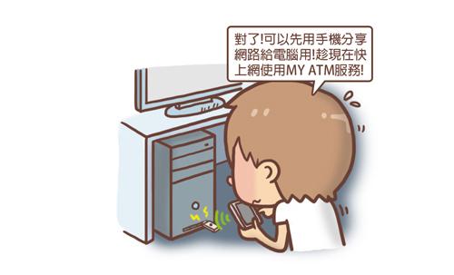 國泰_04改