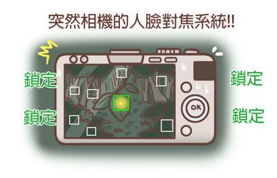 拍照3.jpg