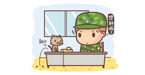 貓孝敬4.jpg