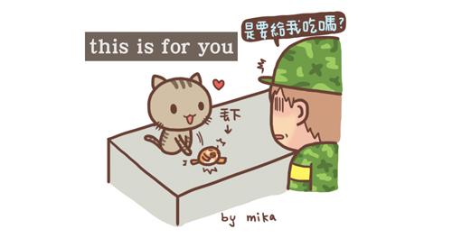 貓孝敬5.jpg