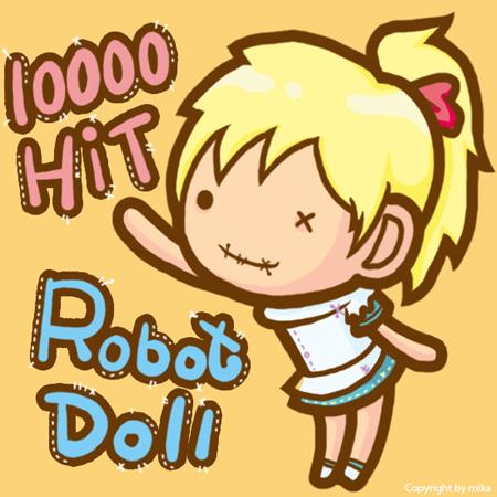 機器娃娃 1萬hit