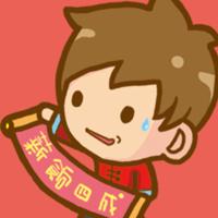 2009-農曆新年-大頭米2.jpg