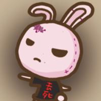 元宵+情人-去死1-200.jpg