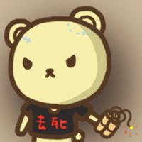元宵+情人-去死2-200.jpg