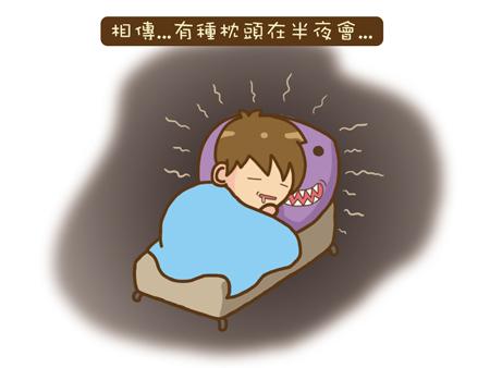 落枕1.jpg