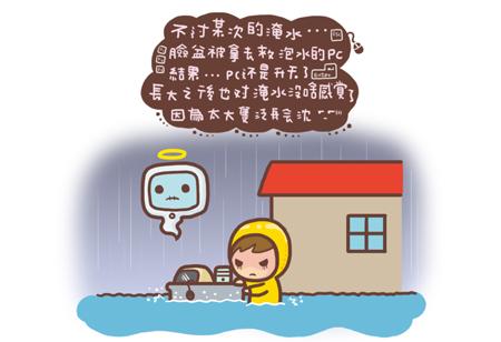 颱風3.jpg