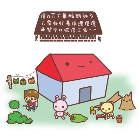 颱風3_3.jpg