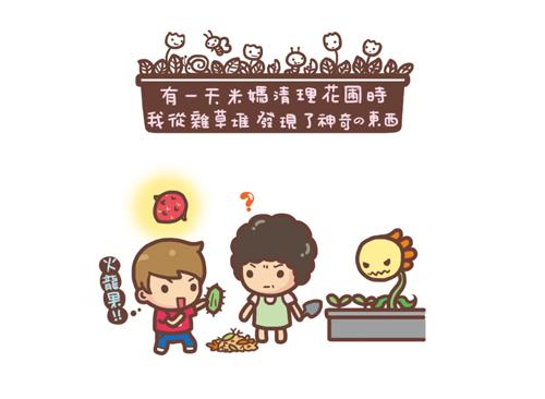 種田1.jpg