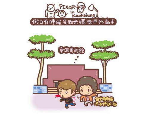愛護汪獎1.jpg