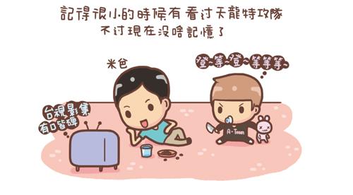 天龍1.jpg
