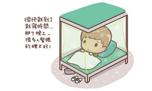 新兵日記-入伍篇5.jpg