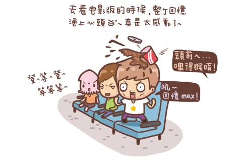 天龍2.jpg