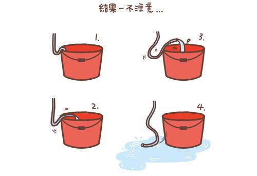 換水4.jpg