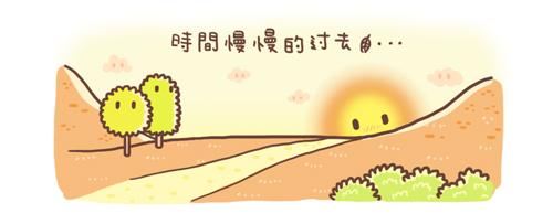 冒險7.jpg