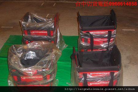 切貨工具箱 (6)