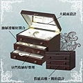 阿久切切貨經典珠寶盒 (5).jpg