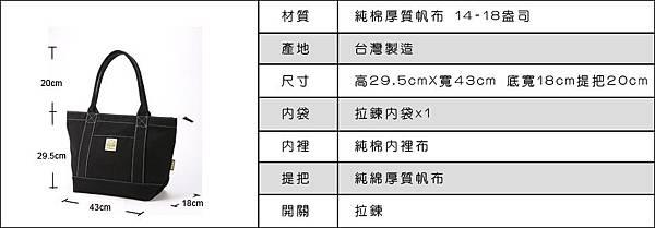 台中阿久切貨產品0923596771