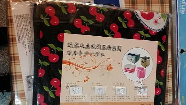台中阿久切貨家庭五金百貨 (6).jpg